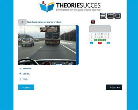gratis auto theorie examen oefenen auto theorie examen oefenen gratis
