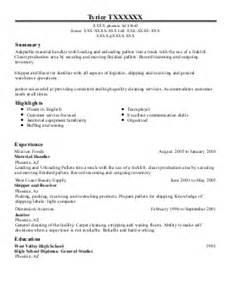 pt supervisor resume exle ups united parcel service