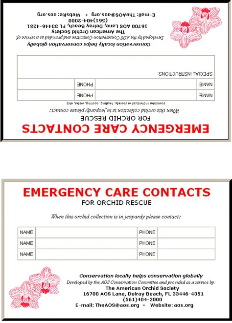 printable emergency card template orchid care card