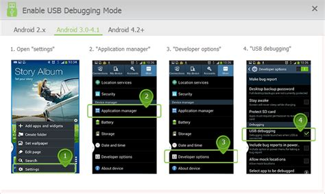 android debug mode how to backup and restore android phone syncios manager for ios android