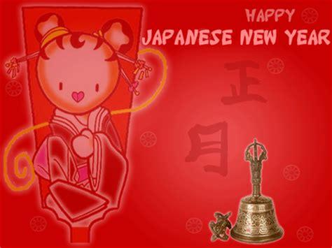 christmas   year  year celebration  japanake mashite omedetou