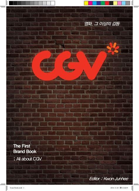 Cgv Qu N 11 | 브랜드북 권준희 cgv