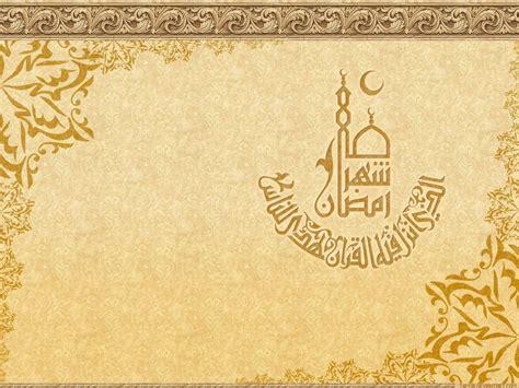 Ramadan 2016 Date D 233 But Et Fin Du Ramadan 1437 ر م ض ان Arabic Powerpoint Template