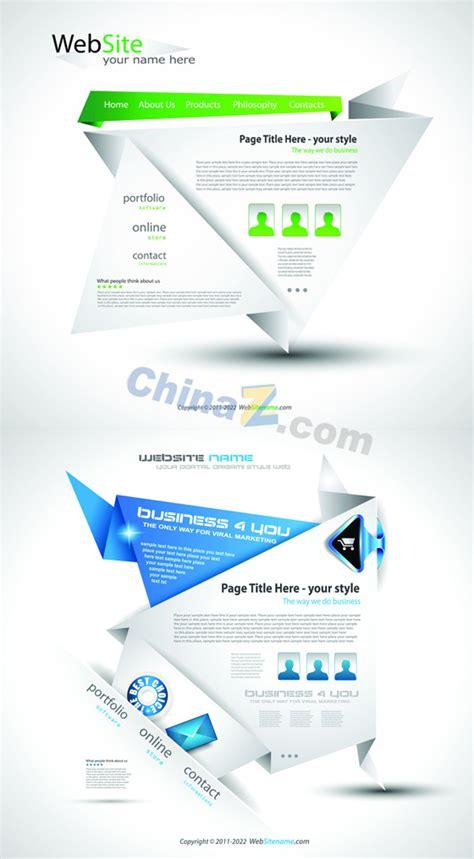 renovation brochure design vector material over millions network brochure template vector material over millions