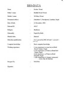 Office Boy Resume Format Sample Simple Bio Data Format Doc