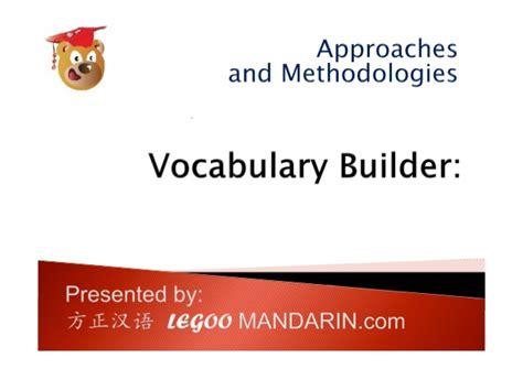 Vocab Builder Belajar Mandarin lcwd fy5 h51001 l1 q17 今年流行短发