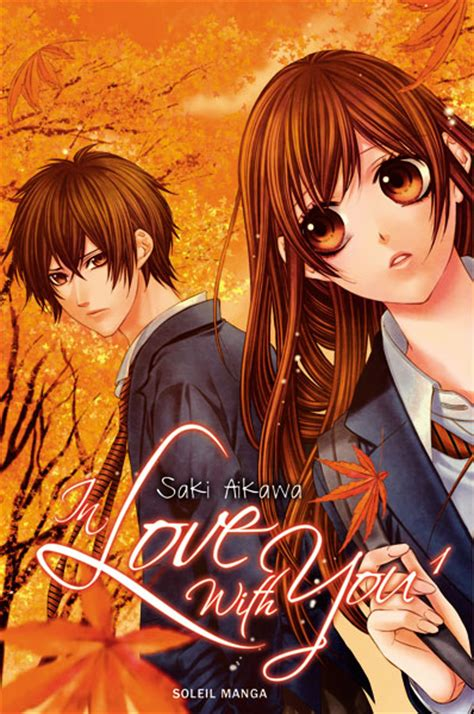 In With You 1 3t Aikawa Saki between dreams and reality category saki aikawa
