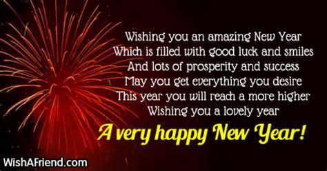 wishing you an amazing new year new year wish