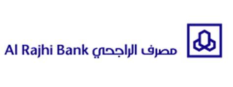 al rajhi bank rama concept rama