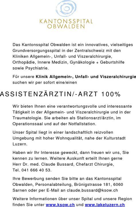 Bewerbungsschreiben Assistenzarzt Medizin Stellenangebot Assistenzarzt Chirurgie In Sarnen Schweiz