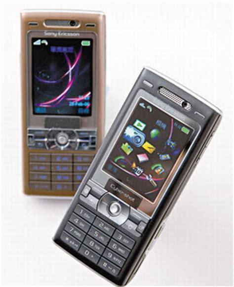 Sony Ericsson K800 Mobile Phone Service Manual