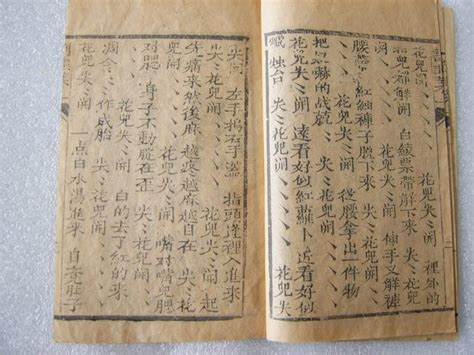 themes in chinese literature ancient books chinese literature visual tours easy tour