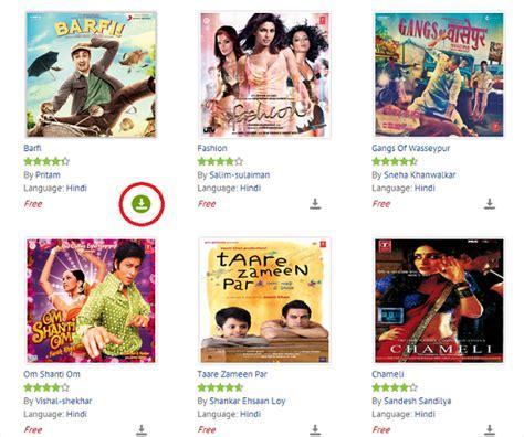 download xxyyxx album mp3 1 000 legal music albums free for download at flipkart