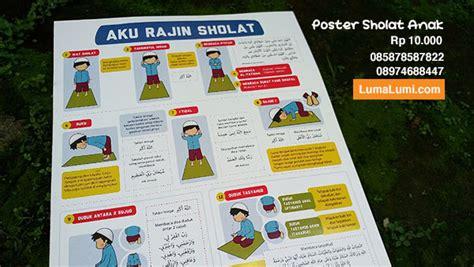 Poster Tuntunan Sholat poster sholat anak aku rajin sholat catatan cizkah