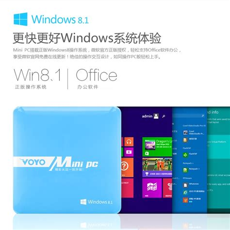 windows 8 1 for android voyo mini pc dual os windows 8 1 android 4 4 2gb 64gb 4k media player white