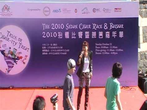 Rosanne Lui Standard wishing 蘇珊