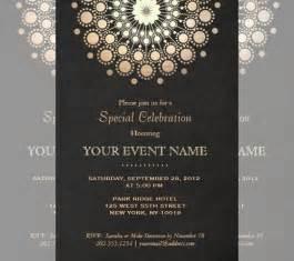 fancy invitation template formal invitation templates 43 free psd vector eps ai
