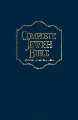 Complete Bible Oe by Complete Bible Oe David H 9789653590199