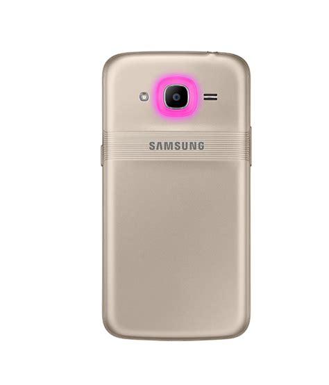 Ac Samsung Antivirus Samsung Galaxy J2 Pro Egs