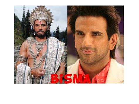 film mahabarata antv kematian bisma foto foto asli wajah para pemain mahabharata antv