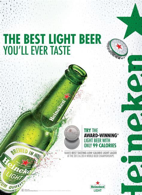 light program heineken light expands best tasting light program
