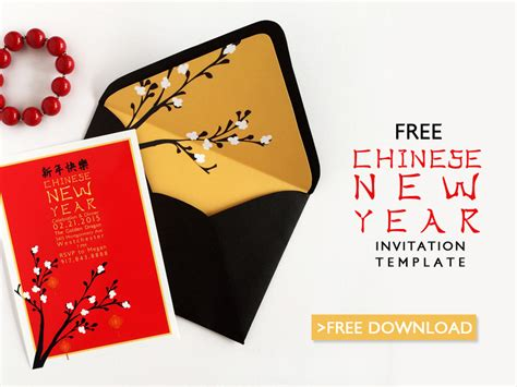 New Year Invite Templates Free by Celebrate New Year With A Free Invitation Template