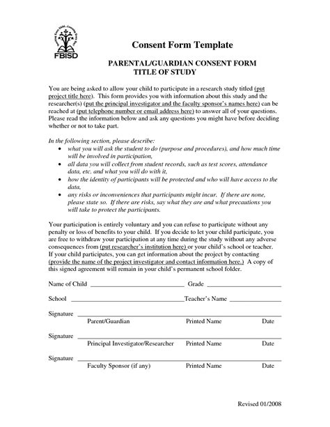study consent form template best photos of consent to participate form template