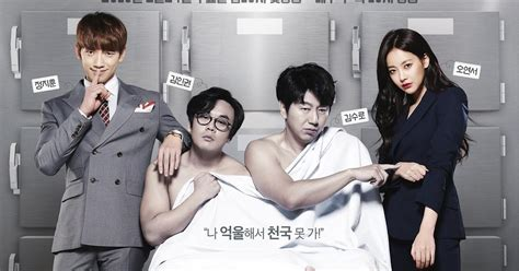 film korea terbaru sub indo korean drama please come back mister 2016 subtitle