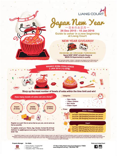 new year goodies fair 2016 celebrate japan new year at liang court