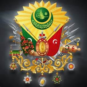 Ottoman Coat Of Arms Islam S History Of Forced Conversions Catholic