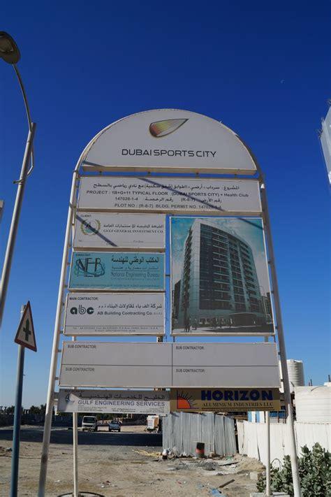 horizon appartments grand horizon apartments 2 guide propsearch dubai