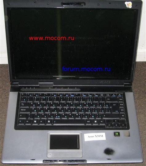 Driver Laptop Asus A455l Windows 7 64 Bit asus windows 7 64 bit drivers