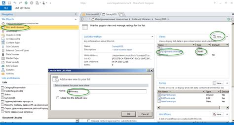 sharepoint infopath workflow sharepoint infopath workflow