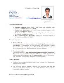 microbiologist resume sle sle resume food engineer food service manager cover