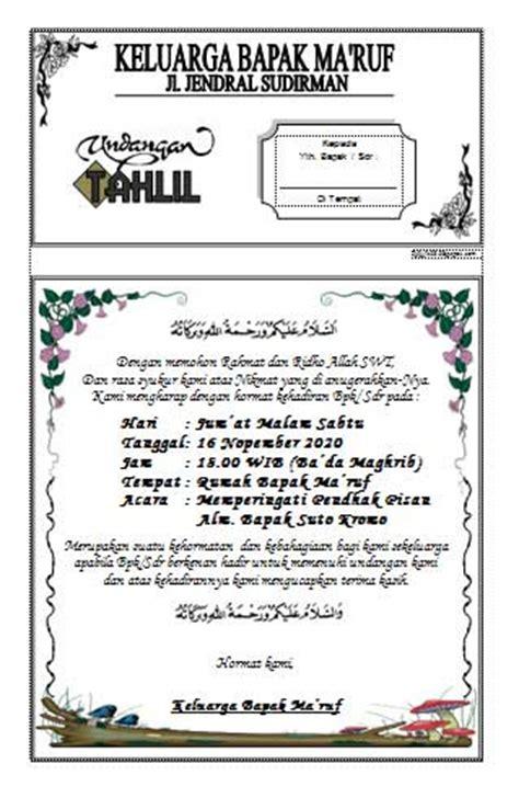 membuat undangan tahlil undangan kenduri