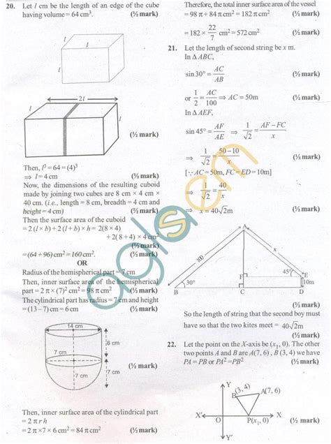 email format cbse class x cbse solved sle papers for class 10 maths sa2 set c