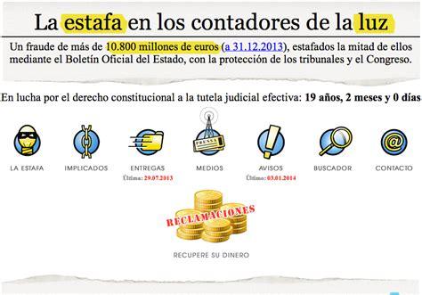 carta para reclamar comisiones por descubierto en una tarjeta los como reclamar las comisiones por descubierto a los bancos