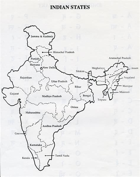 printable version of india map printable map of india video search engine at search com