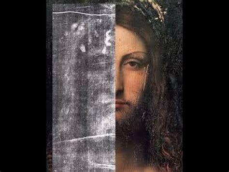 imágenes en 3d de jesucristo la manta con el rostro de jesus el sudario de turin youtube