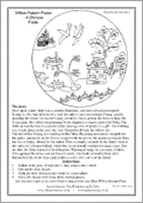 willow pattern story activities colonyresources co uk plus resources