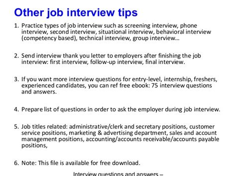 interview questions ford motor company interview questions and answers
