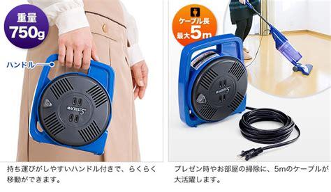 Buzzing With Ms B Five - 電源コードリール 屋内小型 5m マックリール ハタヤ製 ms 5 b タップ通販 com