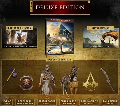 Assassin S Creed Origins Preorders