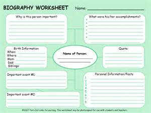biography planning template computer lab ideas smore