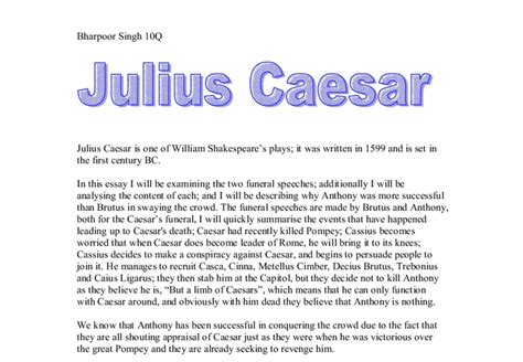 themes julius caesar thesis statement julius caesar essay thesis statements