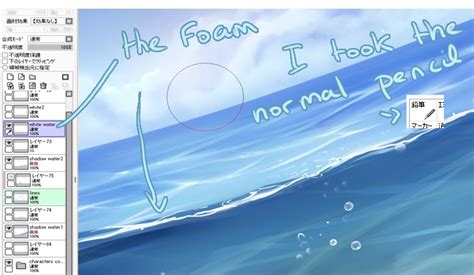 paint tool sai water tool tutorial 100 tutorial add text to painttool sai and