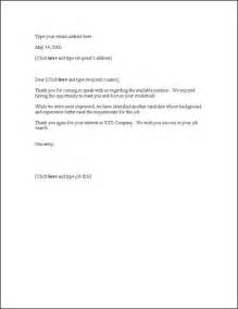 Business Letter Format For Reply Negative Response To Job Application