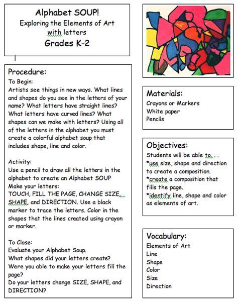 art sub lessons alphabet soup