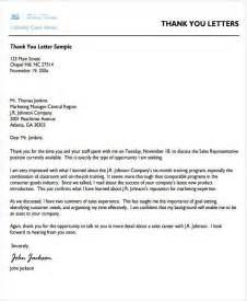 sales offer letter template doc 12751650 sales offer letter sle doc12751650