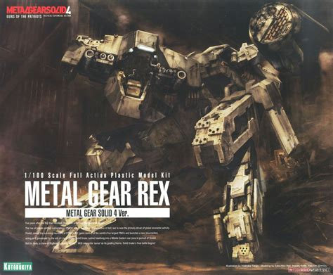Rex Metal Gear Solid 4 Ver Plastic Model Kit Metal Gear Rex Metal Gear Solid 4 Ver Plastic Model